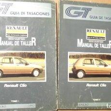 Coches y Motocicletas: MANUAL TALLER RENAULT CLIO ENERO 1992 2 TOMOS GUIA DE TASACIONES . Lote 127256771