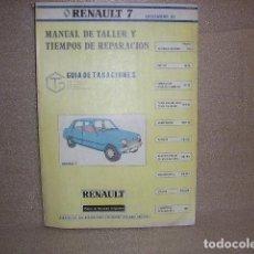 Coches y Motocicletas: MANUAL DE TALLER RENAULT7. Lote 126798703