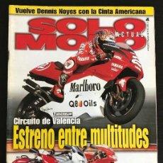 Coches y Motocicletas: SOLO MOTO ACTUAL - Nº 1197 - MAYO 1999 - DUCATI 750 SS / SUZUKI SV 650 S / YAMAHA FZS 600. Lote 127727167