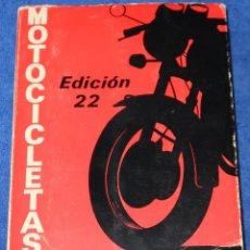 Coches y Motocicletas: MOTOCICLETAS - ARIAS PAZ (1976). Lote 129521063