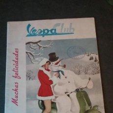 Coches y Motocicletas: VESPA , REVISTA ORIGINAL DE 1954.. Lote 128383719