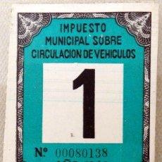 Coches y Motocicletas: IMPUESTO SOBRE CIRCULACION DE VEHICULOS AÑO 1969.150 PTS. Lote 128692411