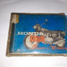 Coches y Motocicletas: ANTIGUO CATALOGO MOTOS HONDA CB500.HOJAS SUELTAS. Lote 129022283