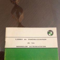 Coches y Motocicletas: LIBRO INSTRUCCIONES PUCH. Lote 129314010