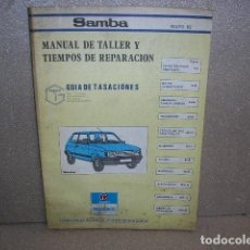 Coches y Motocicletas: MANUAL DE TALLER TALBOT SAMBA. Lote 129361947