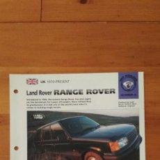 Coches y Motocicletas: LAMINA LAND ROVER RANGE ROVER. Lote 129515795