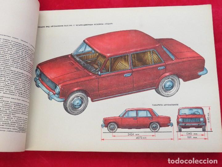 Coches y Motocicletas: LIBRO CONSTRUCCION Y MANTENIMIENTO COCHE RUSO VAZ - LADA ? SEAT 124 DEL ESTE - 1976 - Foto 3 - 129689387