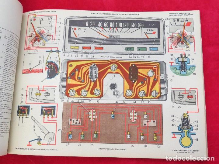 Coches y Motocicletas: LIBRO CONSTRUCCION Y MANTENIMIENTO COCHE RUSO VAZ - LADA ? SEAT 124 DEL ESTE - 1976 - Foto 14 - 129689387
