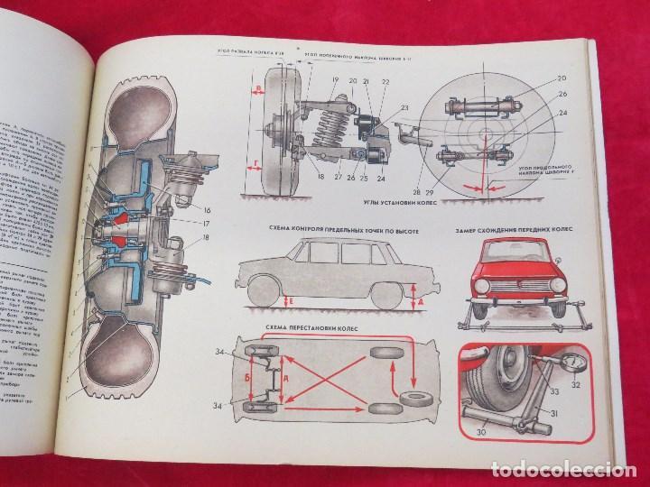 Coches y Motocicletas: LIBRO CONSTRUCCION Y MANTENIMIENTO COCHE RUSO VAZ - LADA ? SEAT 124 DEL ESTE - 1976 - Foto 16 - 129689387