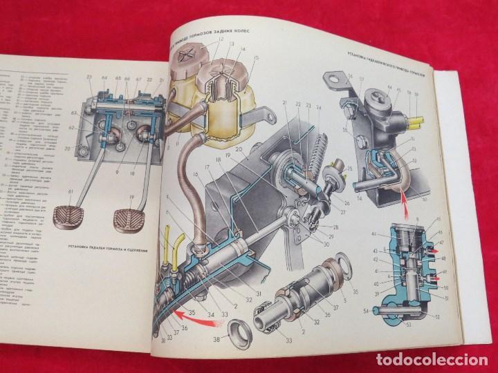 Coches y Motocicletas: LIBRO CONSTRUCCION Y MANTENIMIENTO COCHE RUSO VAZ - LADA ? SEAT 124 DEL ESTE - 1976 - Foto 17 - 129689387