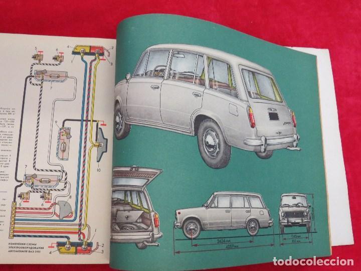 Coches y Motocicletas: LIBRO CONSTRUCCION Y MANTENIMIENTO COCHE RUSO VAZ - LADA ? SEAT 124 DEL ESTE - 1976 - Foto 19 - 129689387