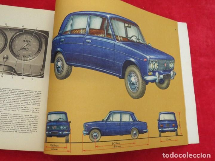 Coches y Motocicletas: LIBRO CONSTRUCCION Y MANTENIMIENTO COCHE RUSO VAZ - LADA ? SEAT 124 DEL ESTE - 1976 - Foto 20 - 129689387