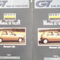 Coches y Motocicletas: MANUAL TALLER Y TIEMPOS REPARACION GUIA DE TASACIONES RENAULT CLIO ENERO 1992. Lote 130439218