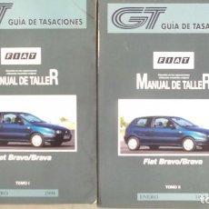 Coches y Motocicletas: MANUAL TALLER Y TIEMPOS REPARACION GUIA DE TASACIONES FIAT BRAVO BRAVA ENERO 1998. Lote 130439498