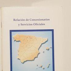 Coches y Motocicletas: LIBRO FORD - RED DE CONCESIONARIOS Y SERVICIOS OFICIALES 1999. Lote 130617102