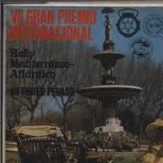 Coches y Motocicletas: VII GRAN PREMIO INTERNACIONAL RALLY MEDITERRANEO ATALANTICO VII TROFEO PEGASO 1969 GASTOS GRATIS. Lote 130835952