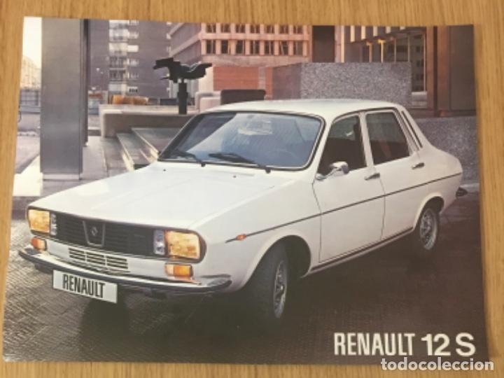 FOLLETO CATÁLOGO PUBLICIDAD ORIGINAL RENAULT 12 S DE 1975 (Coches y Motocicletas Antiguas y Clásicas - Catálogos, Publicidad y Libros de mecánica)