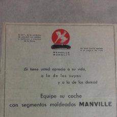 Coches y Motocicletas: FOLLETO COMERCIAL SEGMENTOS MANVILLE MONOLIT PARA AUTOMOVIL 1932. Lote 131049304