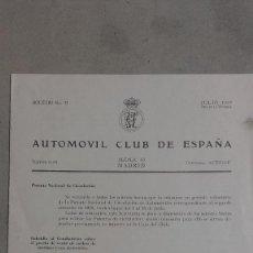 Coches y Motocicletas: BOLETIN NUMERO 33 AUTOMOVIL CLUB DE ESPAÑA JULIO 1939. Lote 131049756