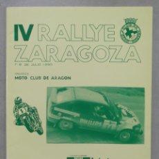 Coches y Motocicletas: REGLAMENTO IV RALLYE ZARAGOZA JULIO 1990 MOTO CLUB DE ARAGON SAN MIGUEL FADA. Lote 131509426