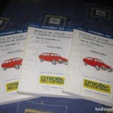 Coches y Motocicletas: MANUAL DE TALLER Y TIEMPOS DE REPARACION TOMO II-III Y IV CITROEN GSA. Lote 131860942