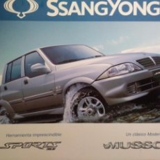 Coches y Motocicletas: CATÁLOGO SSANGYONG MUSSO Y MUSSO SPORTS. Lote 133771537