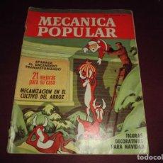 Coches y Motocicletas: MAGNIFICA COLECCION DE 86 REVISTAS MECANICA POPULAR TODAS DIFERENTES. Lote 133862738