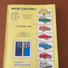 Coches y Motocicletas: MANUAL GUIA TASACIONES PEUGEOT TALBOT 900 1000 1200 150 180 DIÉSEL HORIZON SAMBA 504 505 AÑO 1984. Lote 133938017