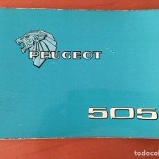 Coches y Motocicletas: MANUAL COCHE PEUGEOT 505 AÑO 1980. Lote 133940774