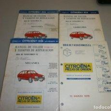 Coches y Motocicletas: MANUAL DE TALLER CITROEN GSA. Lote 134582538