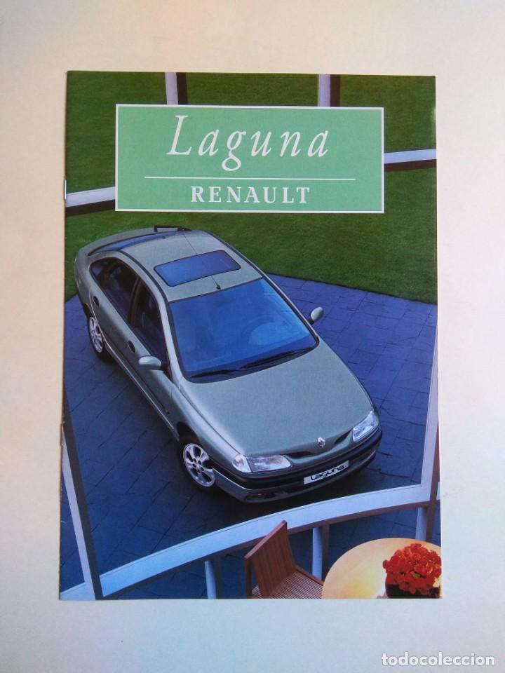 CATALOGO RENAULT LAGUNA (Coches y Motocicletas Antiguas y Clásicas - Catálogos, Publicidad y Libros de mecánica)