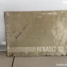 Coches y Motocicletas: RENAULT 12 MANUAL DE USUARIO 1980. Lote 135547406