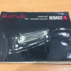 Coches y Motocicletas: RENAULT 4 MANUAL DE USUARIO. Lote 135565422