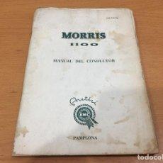 Coches y Motocicletas: MORRIS 1100 AUTHI BMC MANUAL DE USUARIO 1967. Lote 135565890