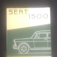 Coches y Motocicletas: SEAT 1500 - MANUAL USUARIO ORIGINAL - 1963. Lote 75689455