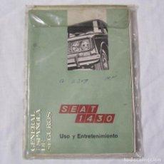 Coches y Motocicletas: USO Y ENTRETENIMIENTO DE SEAT 1430 + DOCUMENTACIÓN SEGURO 1970. Lote 136400966