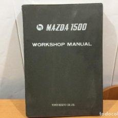 Coches y Motocicletas: MAZDA 1500 SEDAN ESTATE SS WORKSHOP MANUAL LIBRO DE TALLER 1968. Lote 136405062