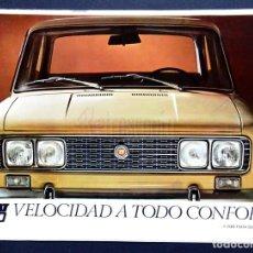 Coches y Motocicletas: CATALOGO DESPLEGABLE PUBLICIDAD SEAT 1430 AÑO 1969 EN CASTELLANO. Lote 136526602