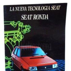 Coches y Motocicletas: CATALOGO PUBLICIDAD SEAT RONDA MOTOR SYSTEM PORSCHE AÑO 1984 EN CASTELLANO. Lote 136526618