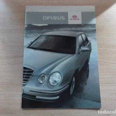 Carros e motociclos: KIA OPIRUS - CATÁLOGO COCHE (2004) - ESPAÑOL. Lote 136541758