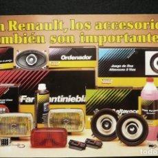 Coches y Motocicletas: ANTIGUO CATALOGO -RENAULT BOUTIQUE ACCESORIOS. Lote 136556750