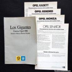 Coches y Motocicletas: CATALOGO PUBLICIDAD GAMA OPEL SENATOR MONZA REKORD KADETT + FICHAS AÑO 1981 EN CASTELLANO . Lote 136583498