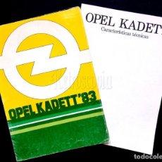 Coches y Motocicletas: CATÁLOGO PUBLICIDAD OPEL KADETT AÑO 1983 EN CASTELLANO + FICHA TÉCNICA. Lote 136587514