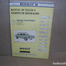 Coches y Motocicletas: MANUAL DE TALLER RENAULT 18. Lote 136793962