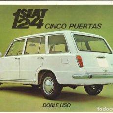 Coches y Motocicletas: SEAT 124 CINCO PUERTAS 1969 CATÁLOGO PLEGABLE 8 PÁGINAS EN ESPAÑOL. Lote 137657142