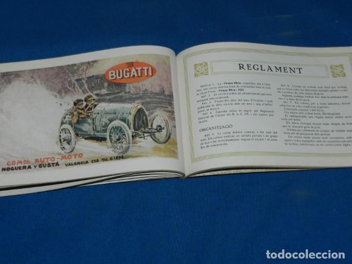 Coches y Motocicletas: PROGRAMA CURSA INTERNACIONAL DE VOITURETTES GRAN PREMI PENYA RHIN 1921 COCHES , ILUSTRADO - Foto 5 - 138048578