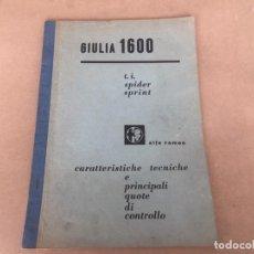 Coches y Motocicletas: ALFA ROMEO GIULIA 1600 T.I. SPIDER SPRINT CATALOGO CARACTERISTICAS TECNICAS DE 1963. Lote 138986218
