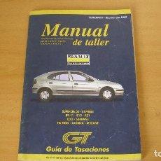 Coches y Motocicletas - MANUAL TALLER GUIA TASACIONES RENAULT SUPERCINCO EXPRESS CLIO SAFRANE TWINGO LAGUNA MEGANE 1998 - 140373066