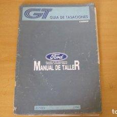 Coches y Motocicletas: MANUAL TALLER GUÍA TASACIONES FORD 1996 REPARACIÓN AUTOMÓVIL COCHE. Lote 140375566