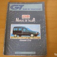 Coches y Motocicletas: MANUAL TALLER GUÍA TASACIONES CITROEN C15 1994 REPARACIÓN AUTOMÓVIL COCHE. Lote 140378042